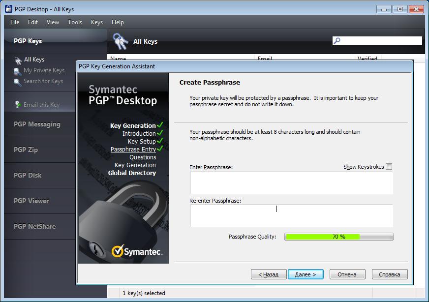 Шифрование почты с помощью pgp. . Недавно вышла версия pgp desktop 8. 1 be