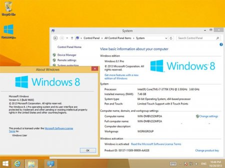 Активация Windows 8.1