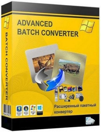 Advanced Batch Converter 7.95