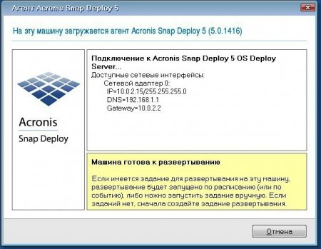 Acronis Snap Deploy 5.0 BootCD Rus