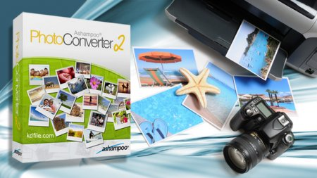 Ashampoo Photo Converter 2 + ключ