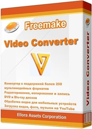 Freemake Video Converter Gold + Ключ