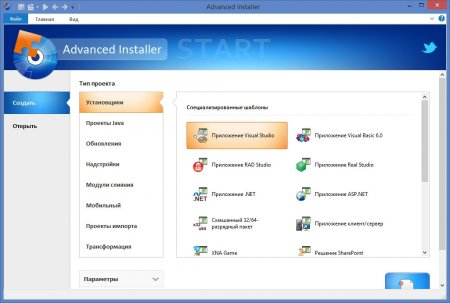Advanced Installer portable