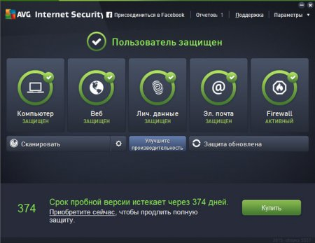 AVG Internet Security + Ключи