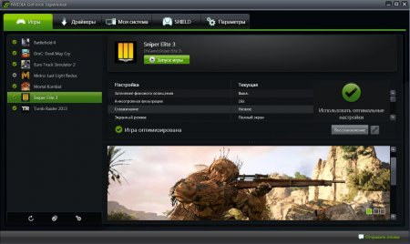 NVIDIA GeForce Experience portable