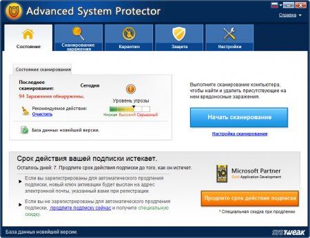 Advanced System Protector portable