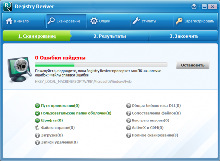 Registry Reviver portable