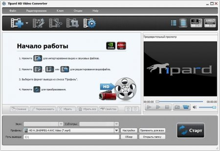 Tipard HD Video Converter portable
