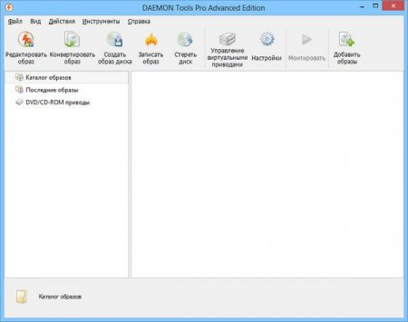 DAEMON Tools Pro Advanced portable