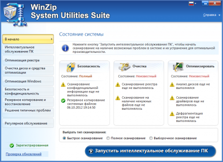 WinZip System Utilities Suite portable