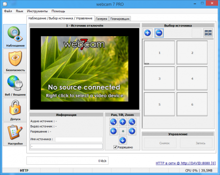 Webcam 7 Pro portable