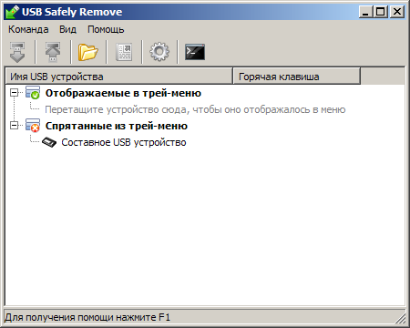 USB Safely Remove portable