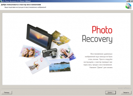 RS Photo Recovery portable