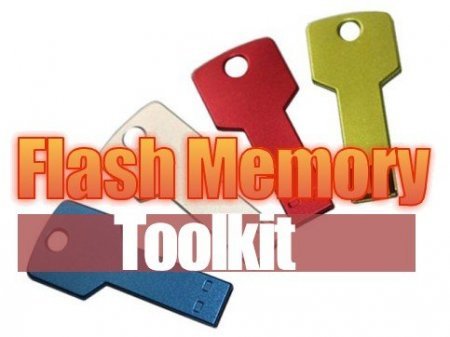 Flash Memory Toolkit Pro + Ключ