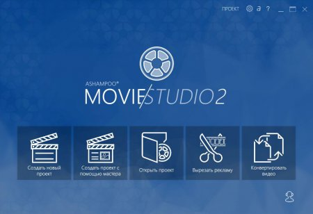 Ashampoo Movie Studio Pro portable