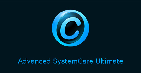 Advanced SystemCare Ultimate 10 + Ключ