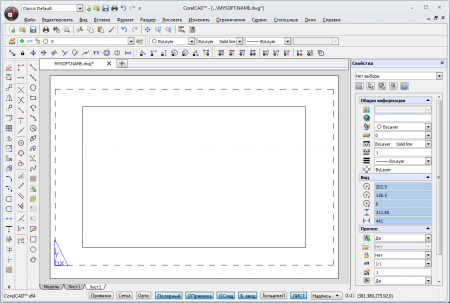 CorelCAD portable
