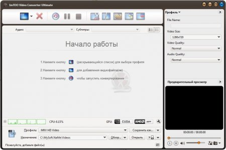 ImTOO Video Converter Ultimate portable