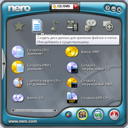 Nero 7 + серийный номер (Burning, Express, Wave Editor, Vision)