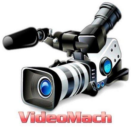 Gromada VideoMach 5.10.8 + Ключ