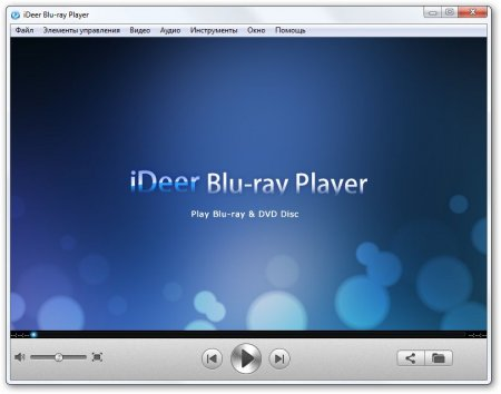 iDeer Blu-ray Player 1.7 + Ключ