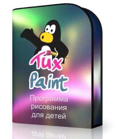Tux Paint 0.9.22 - программа для рисования