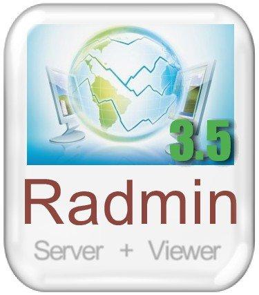 Radmin 3.5 Server Viewer + Ключ активации