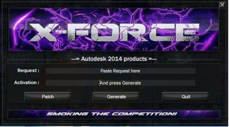 Активация AutoCAD 2014 Rus
