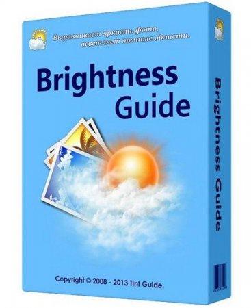 Brightness Guide – осветлить темные участки на фото