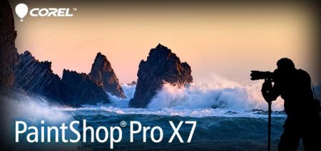 Corel PaintShop Pro X7 + Ключ