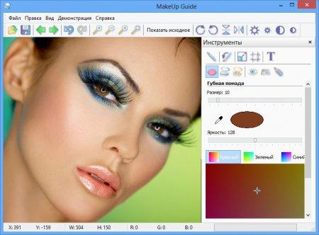 MakeUp Guide – сделать макияж на фото