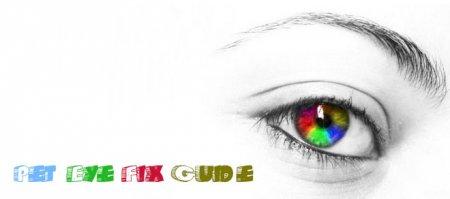 Pet Eye Fix Guide – удалить эффект засвеченных глаз