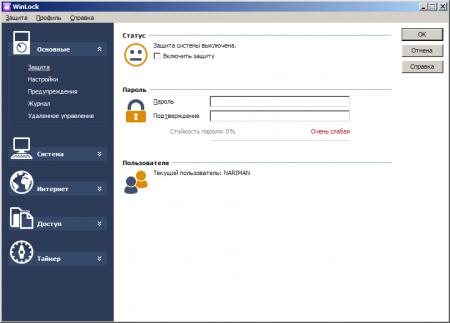 WinLock Pro 6.40 + Ключ