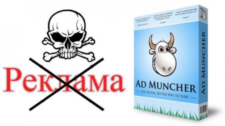 Ad Muncher