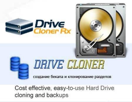 Drive Cloner Rx + Ключ
