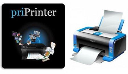 priPrinter Pro 6.2.0 + Ключ