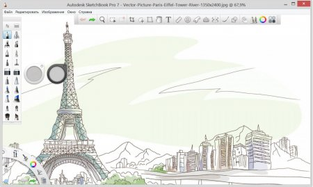 Autodesk SketchBook Pro 7.0.5 + Ключ
