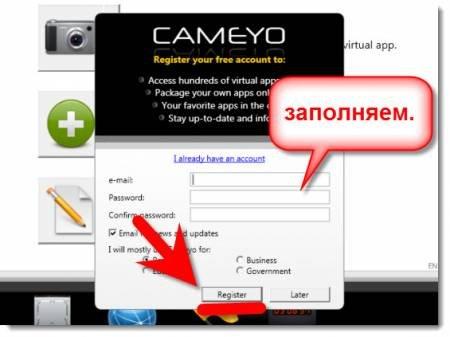 Cameyo Rus + инструкция - создание портативных программ
