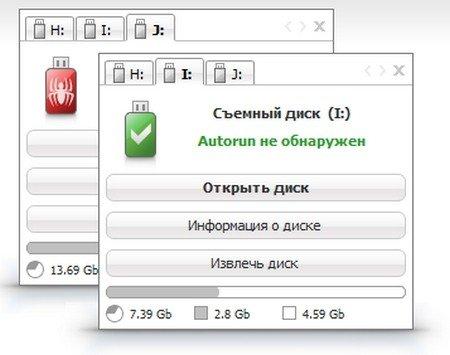 Antirun 2.7 Pro + Ключ