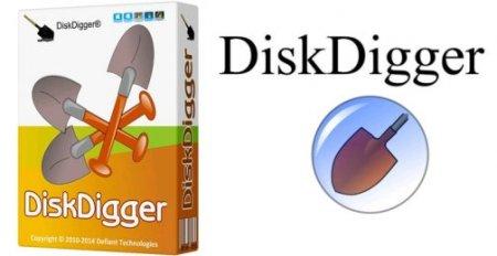DiskDigger 1.7.3.1673 + Ключ