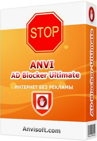 Anvi AD Blocker Ultimate