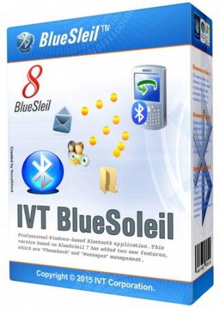 BlueSoleil + ключ