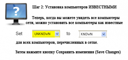 Who Is On My WiFi 3.0.2 - Кто сидит на вашем Wi-Fi