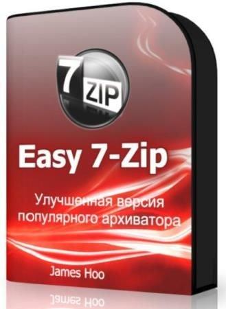 Easy 7-Zip