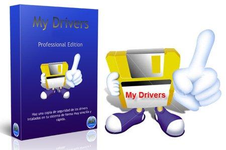 My Drivers Pro + ключ