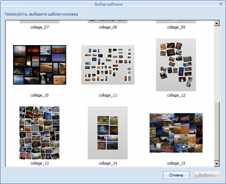 CollageIt Pro 1.9.5 + Лицензионный ключ