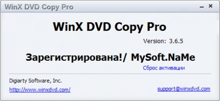 WinX DVD Copy Pro 3.6.5 + Лицензионный ключ