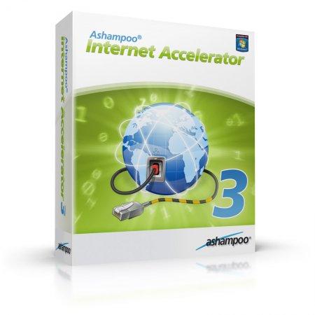Ashampoo Internet Accelerator 3 + ключ