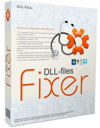 DLL-Files Fixer + ключ