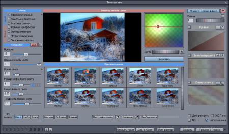 Dynamic Photo HDR на Русском